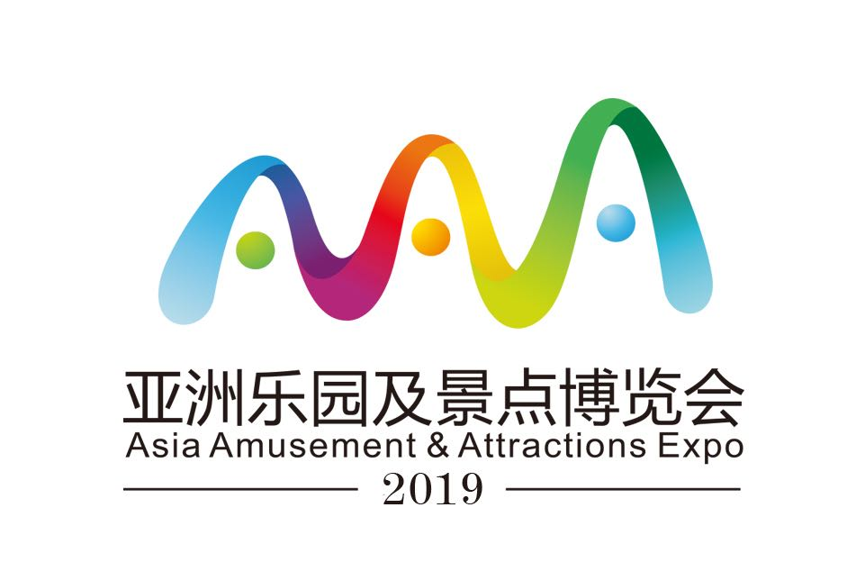 2019 Asia Amusement & Attractions Expo(AAA)