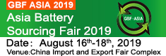 2019 Asia Battery Sourcing Fair will be Held Grandly in Guangzhou
