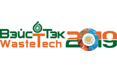 WasteTech-2019. International Forum for Waste Management, Recycling, Environmental Technologies and Renewable Energy.