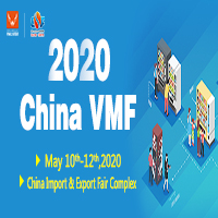 China Int'l Vending Machines and Self-service Facilities Fair 2020(China VMF 2020)